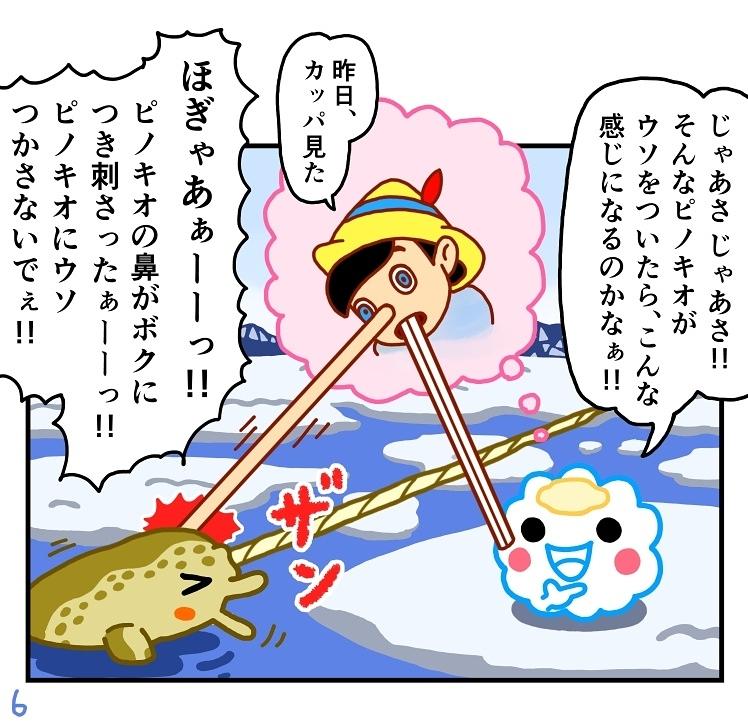 makoto.yamanobe_71057116_152942572631587_1779515375490111256_n