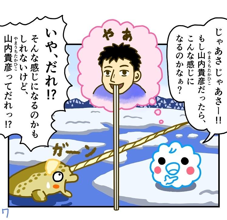 makoto.yamanobe_69715138_437178933608938_2773651614528615487_n