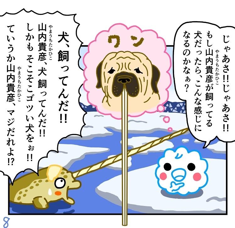 makoto.yamanobe_73181681_2454466158213386_6787560430600602695_n