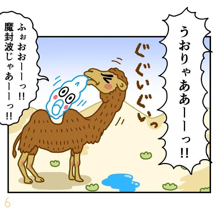 makoto.yamanobe_67490960_2423245957965208_8502187500161839415_n
