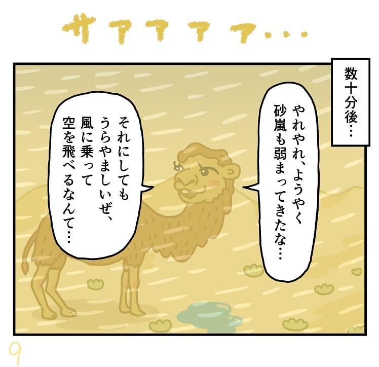 makoto.yamanobe_67730128_696855087500130_1283387940794975851_n