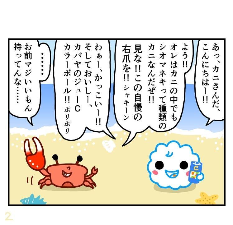 makoto.yamanobe_66801440_920781291615470_6463289283480724660_n