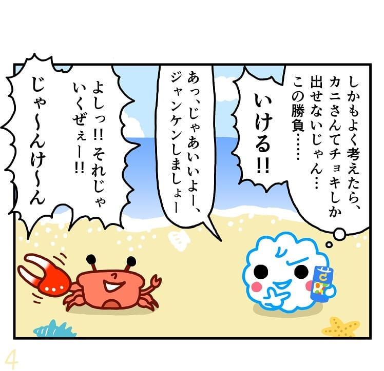 makoto.yamanobe_66648398_148725629568700_2415151468313932827_n