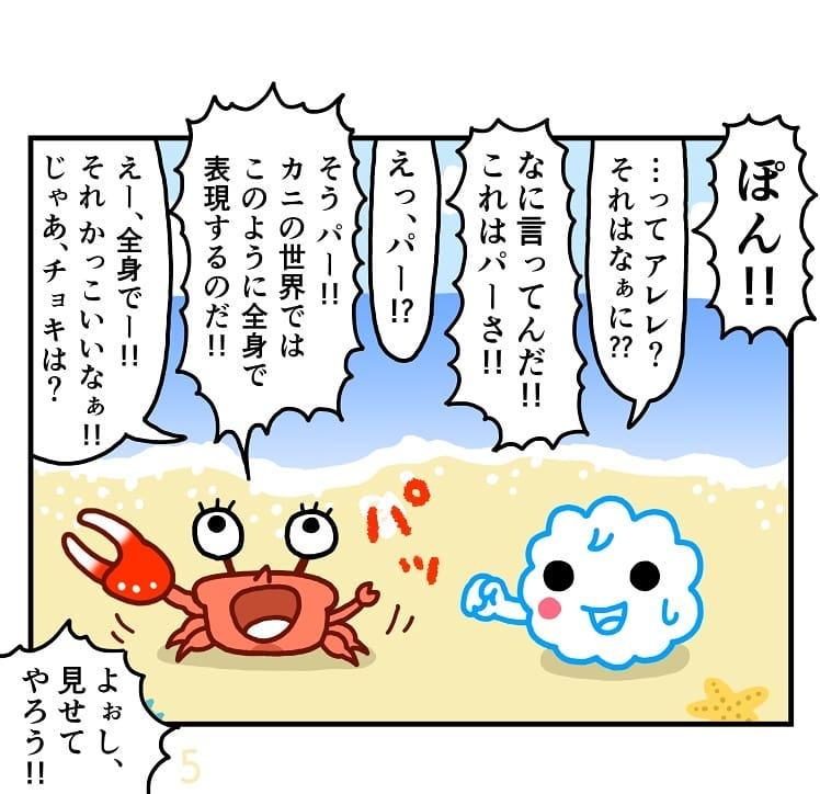 makoto.yamanobe_66400587_209486093323165_680334611568431048_n