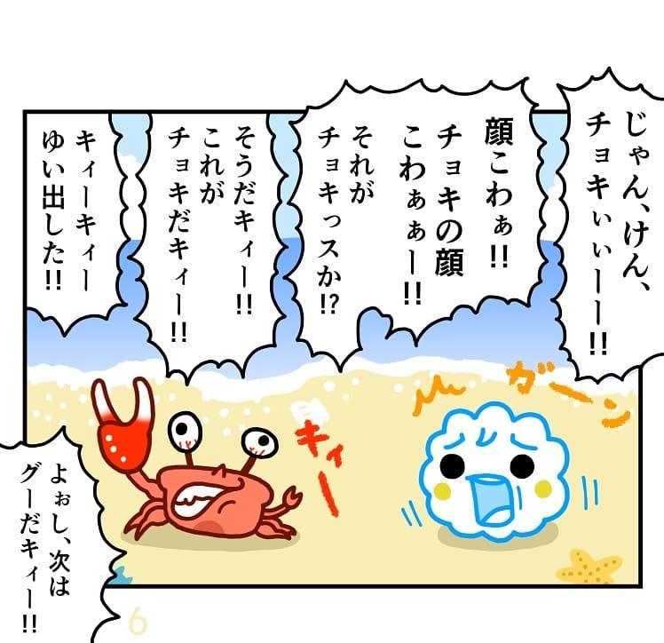 makoto.yamanobe_65834240_2158139117641471_17465918474658920_n