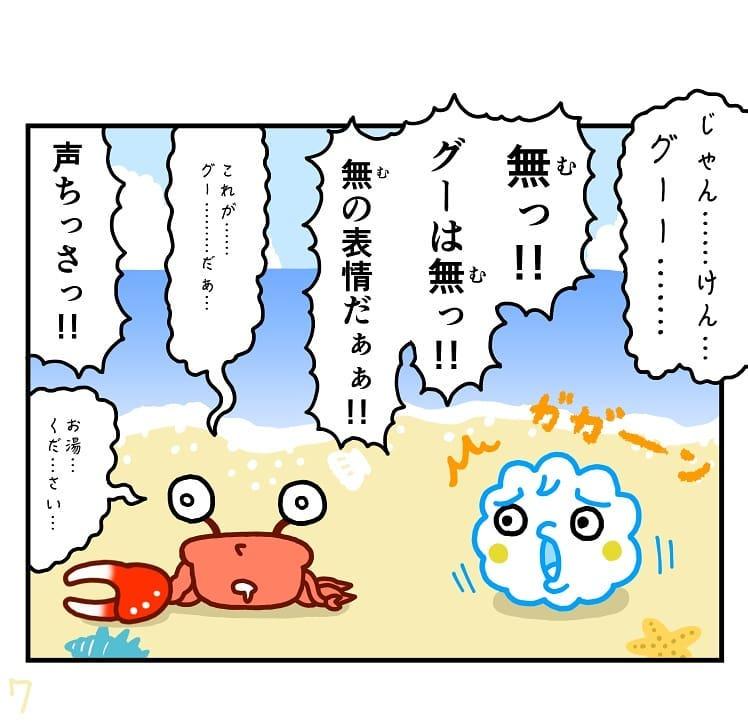makoto.yamanobe_66070492_469705387157031_5990084218506115221_n