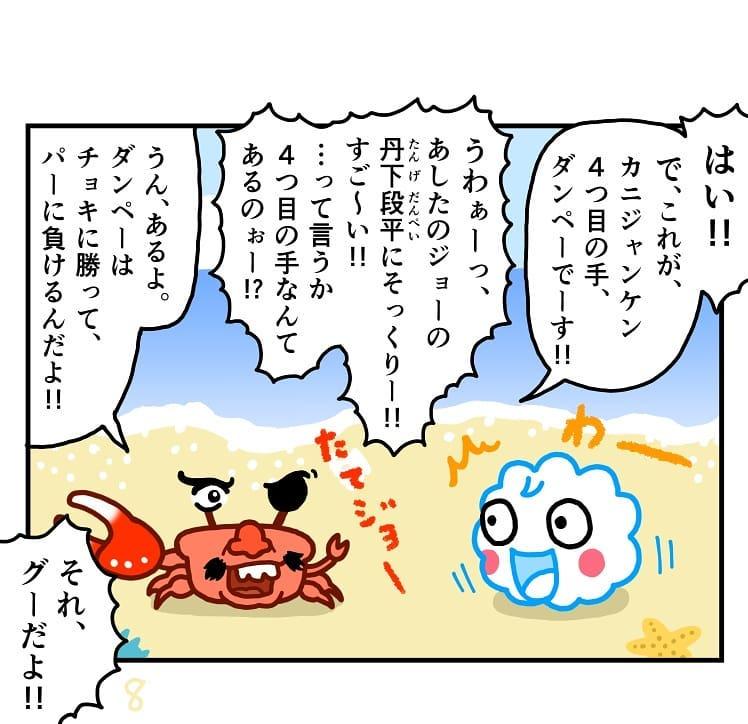 makoto.yamanobe_66866972_331958841090928_954272974489741477_n