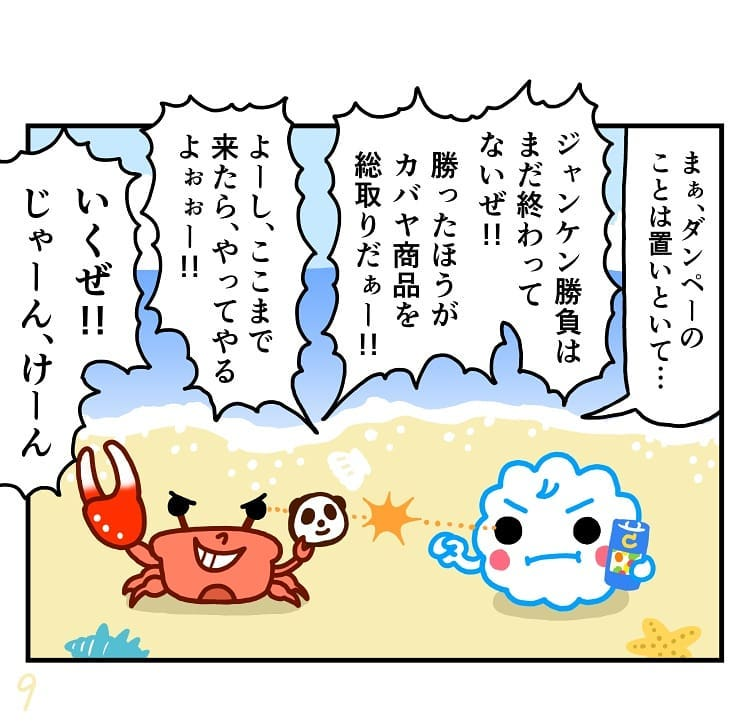 makoto.yamanobe_66653168_151229176022305_4528245529499447360_n