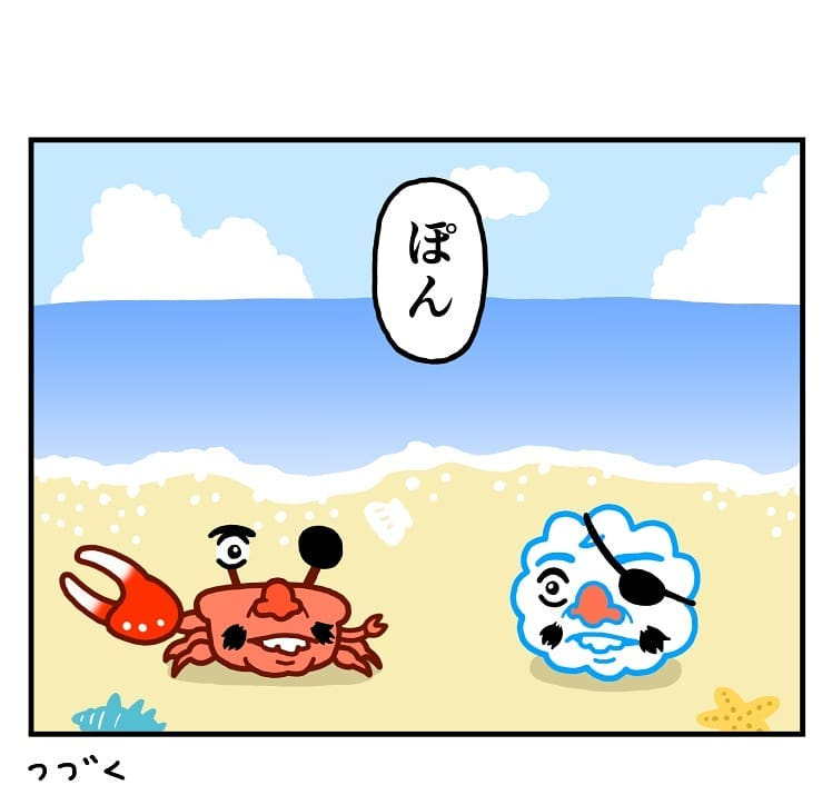 makoto.yamanobe_66395121_118967139129927_7315505043628570094_n