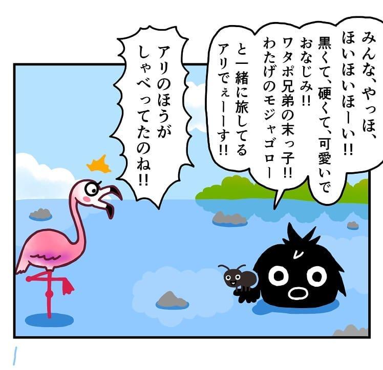 makoto.yamanobe_73176910_416895759026331_4451347383631056552_n