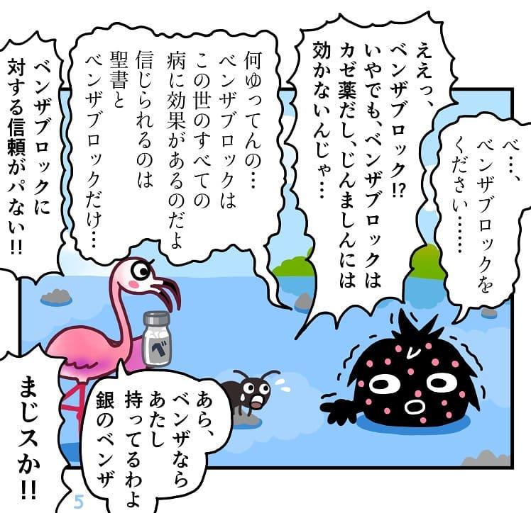 makoto.yamanobe_73274599_182806859552695_7674278157189795093_n