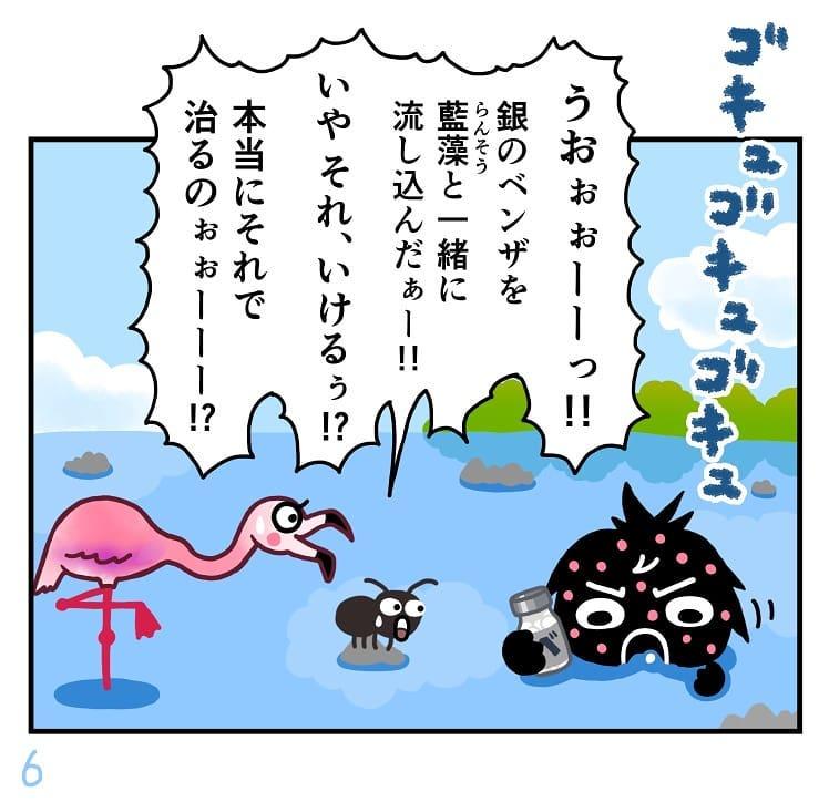 makoto.yamanobe_75367540_150081242950316_170126651569725000_n