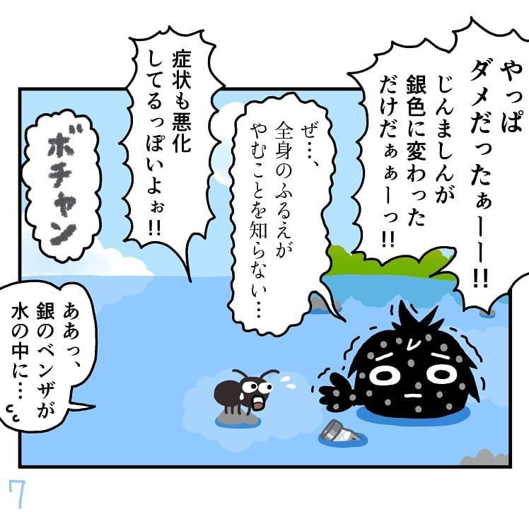 makoto.yamanobe_74603526_458866004984503_1862560423759051310_n