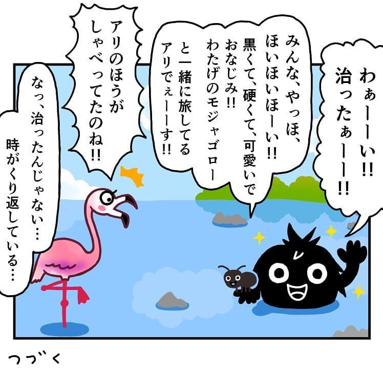 makoto.yamanobe_73401820_202034234162391_6495441743141077668_n