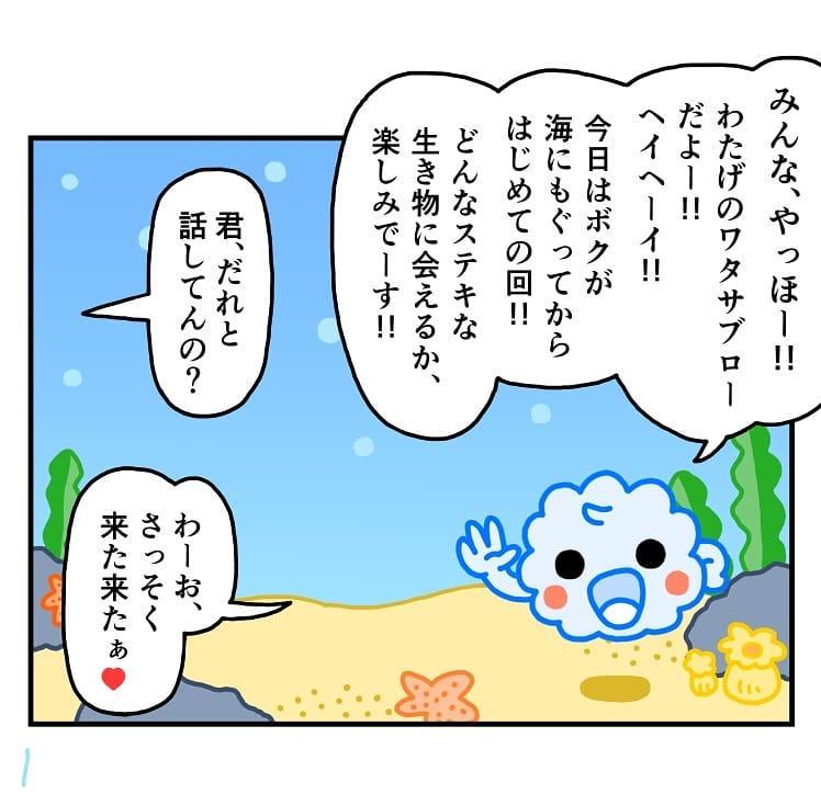 makoto.yamanobe_70295037_146215019938138_4186285218612111119_n