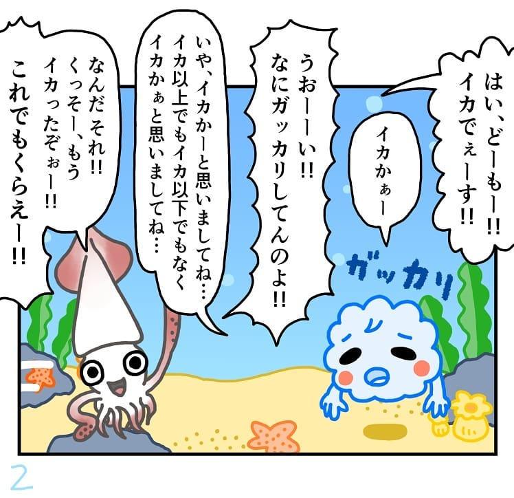 makoto.yamanobe_71956448_103196281042652_3507981175327587500_n