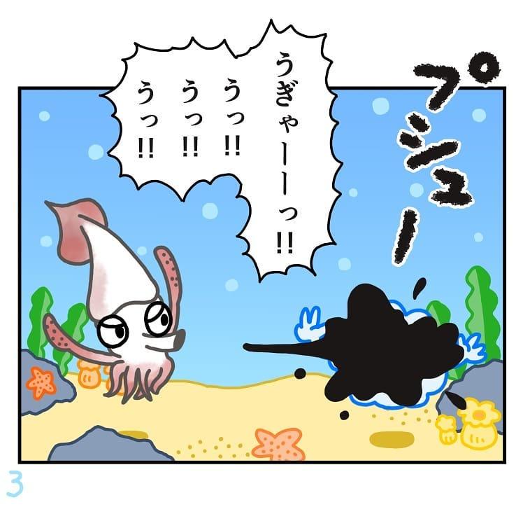 makoto.yamanobe_70794634_489178895239438_1545892695507549721_n