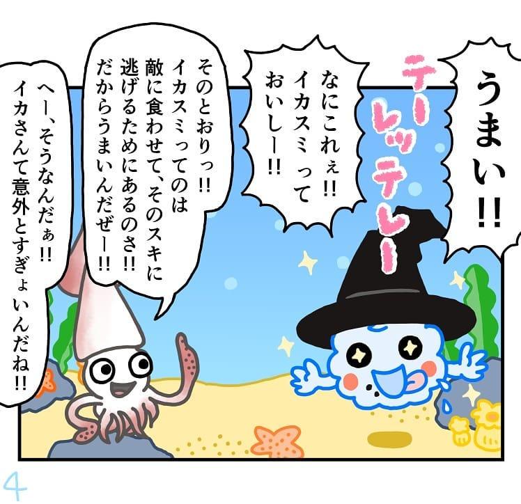 makoto.yamanobe_69868009_1313824352111031_1485083777505451923_n