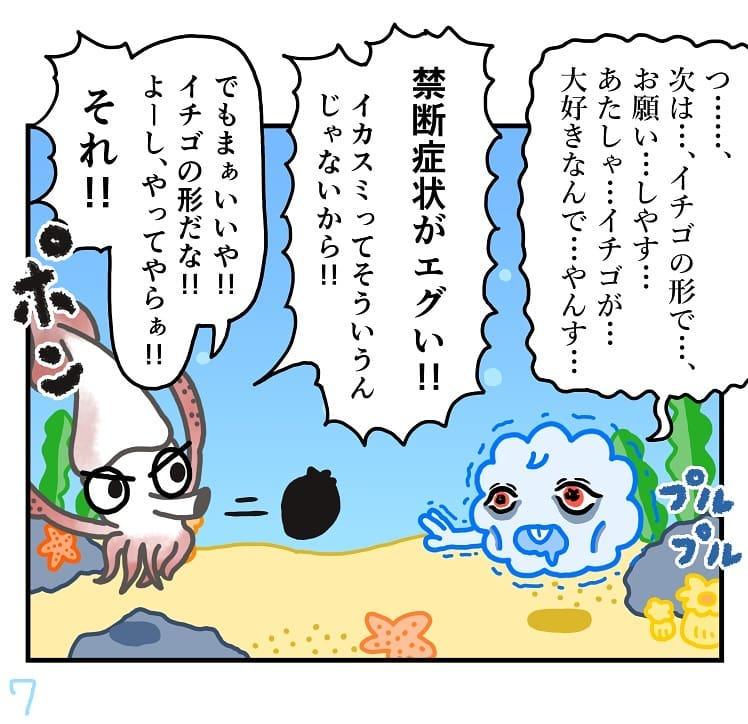 makoto.yamanobe_70593505_422698755100654_3666786473510306232_n