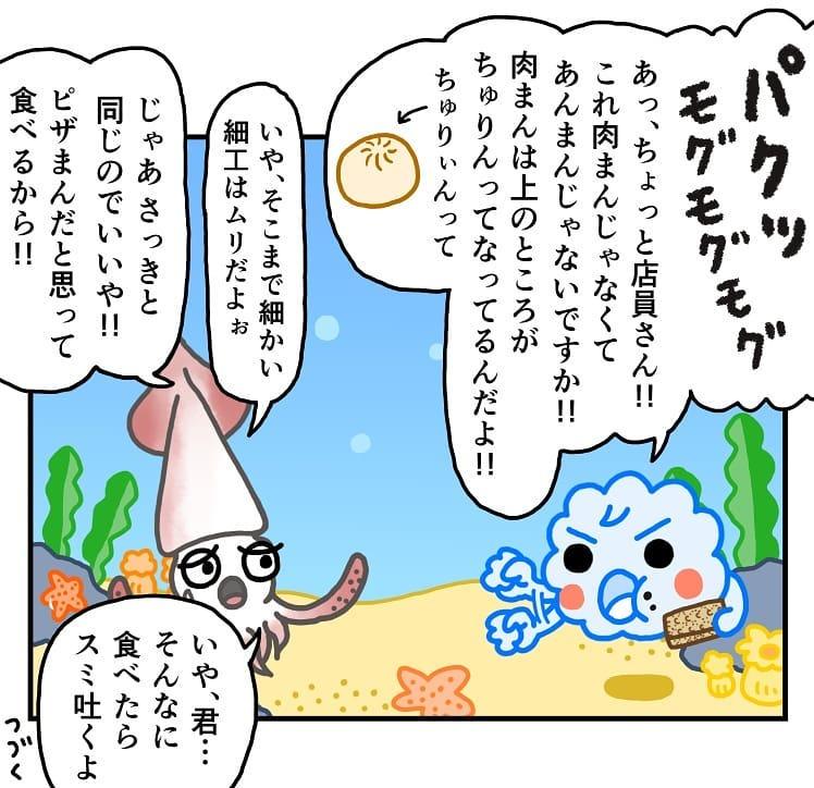makoto.yamanobe_70014722_135217737787275_6198557046030129897_n