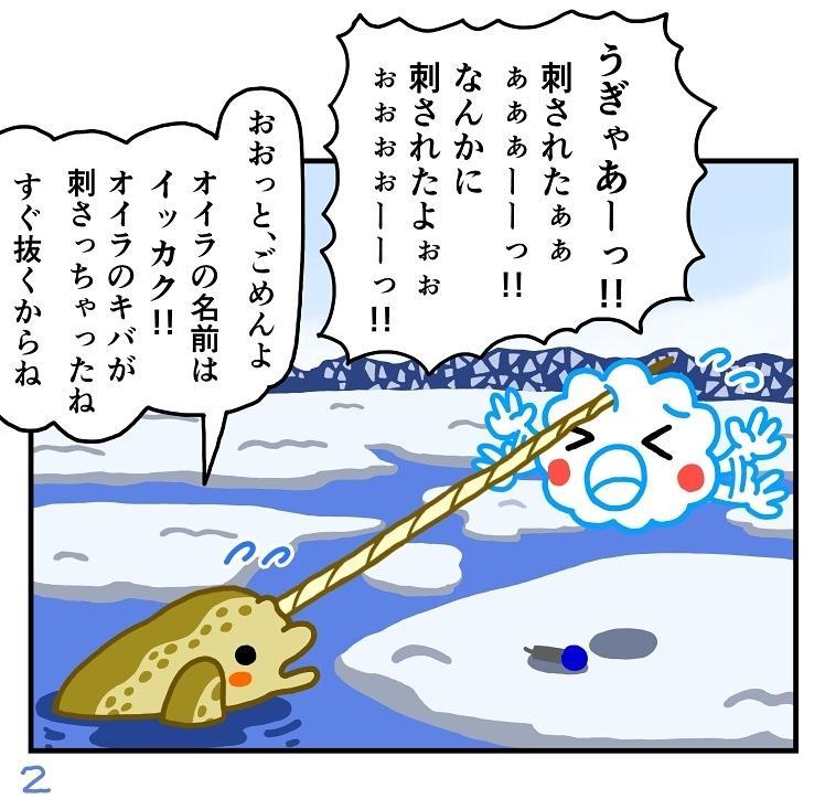 makoto.yamanobe_74667572_449885525665719_2332163836900830469_n (1)