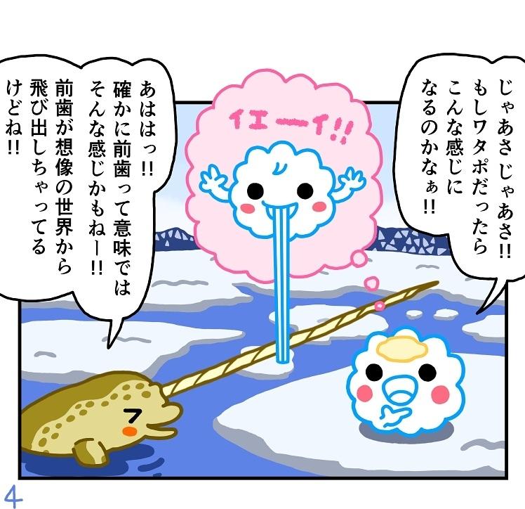 makoto.yamanobe_73456040_403632780513776_1935333749779482994_n (1)