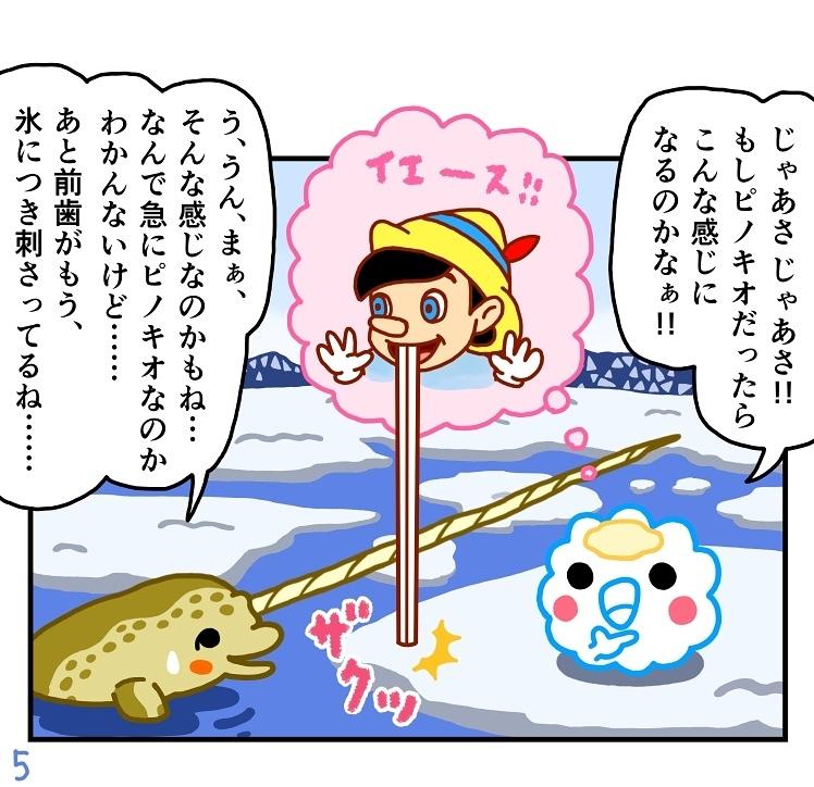 makoto.yamanobe_72942260_1257961344386557_6964224141677901995_n (1)