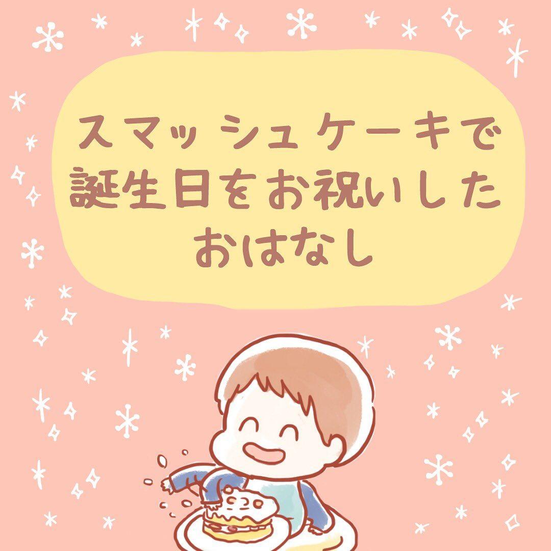 kinokonoko_73_81432229_1002024313500759_289925904815771138_n