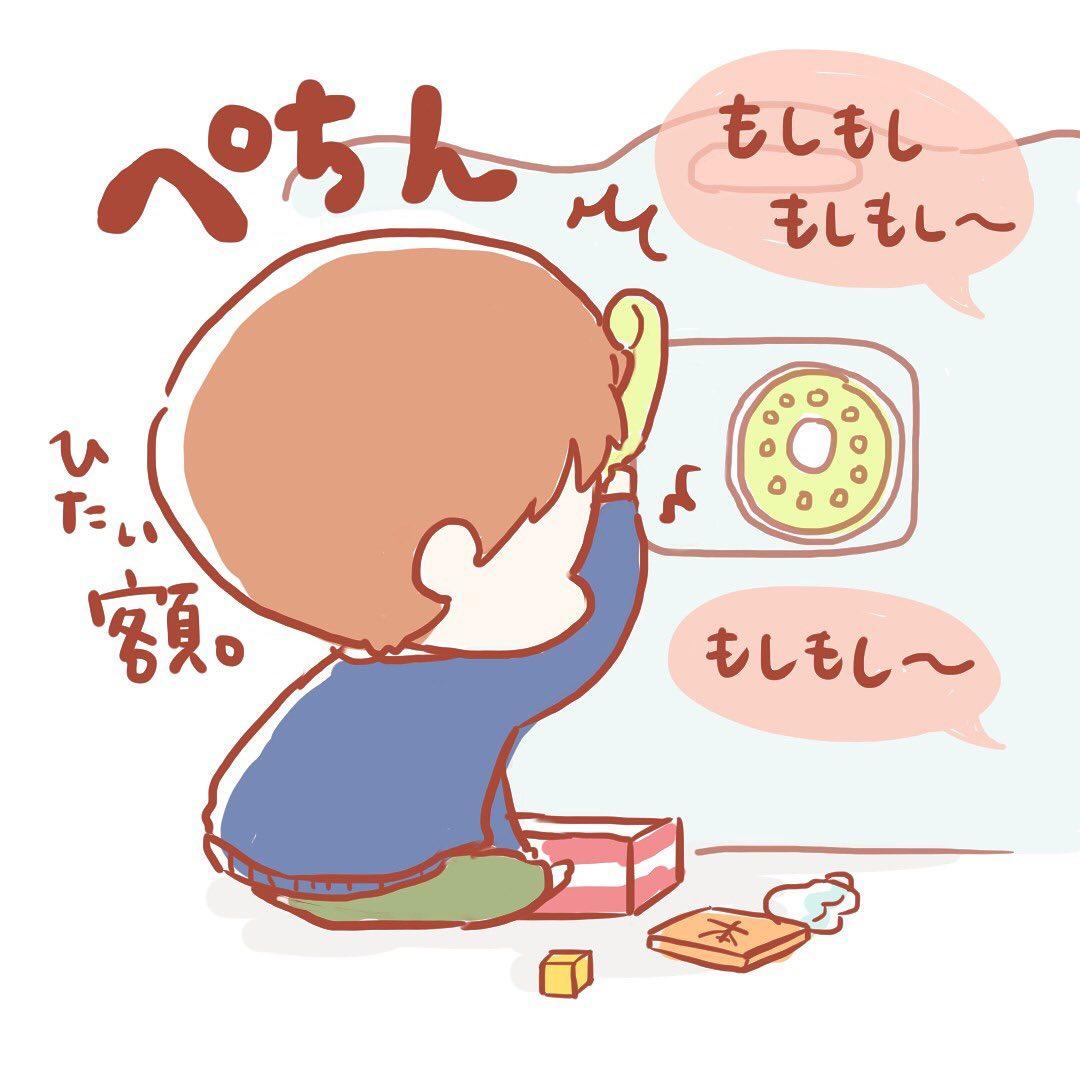 kinokonoko_73_87238518_657560055073134_6734993815685320001_n