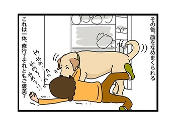 hitsujinokuni.yu_74919289_212299139798322_7896997129063893262_n