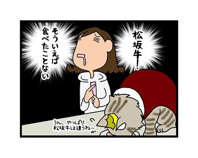 hitsujinokuni.yu_69368227_1383298388488153_3243153061785830514_n