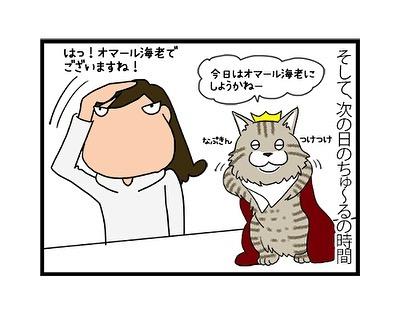 hitsujinokuni.yu_71008985_426946534615967_3994824528101499869_n