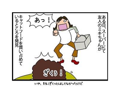 hitsujinokuni.yu_67749212_2419838688096379_1054302610325802633_n