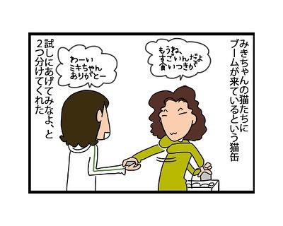 hitsujinokuni.yu_66822615_392894737897397_1205181132768053141_n
