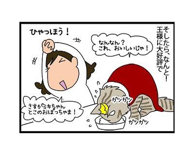 hitsujinokuni.yu_67117598_152538099167764_8083065866689127661_n