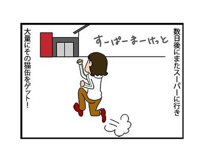 hitsujinokuni.yu_67312802_645178052642500_3057605263952226254_n