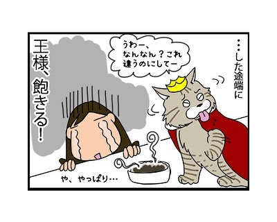 hitsujinokuni.yu_67069125_686623155135473_1839981650884139847_n