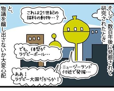 hitsujinokuni.yu_66468989_2407686612610258_5087992332796131226_n