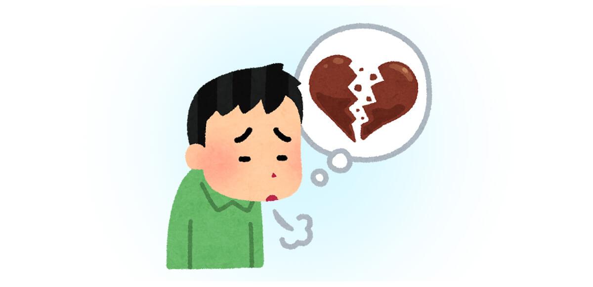 疲れ 心理テスト 恋愛