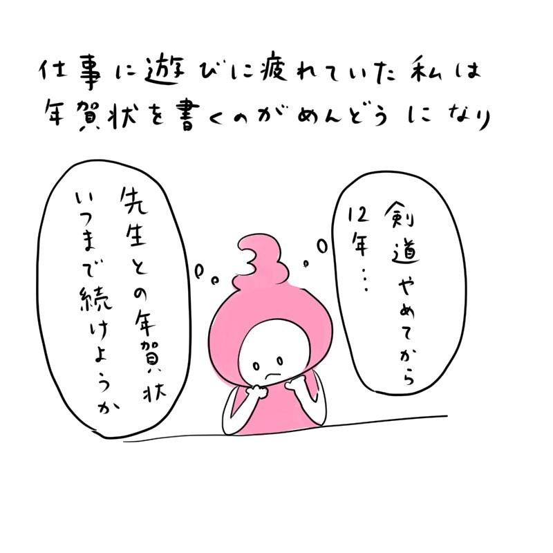 mifo_suzuki_72763371_792589857844157_4744672506291030061_n