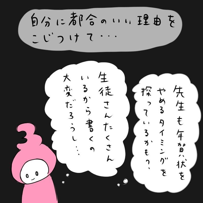 mifo_suzuki_72228446_163967318041075_6986848573486061528_n