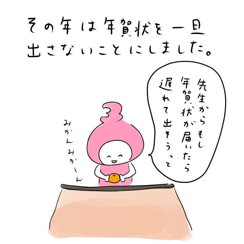 mifo_suzuki_75379777_2006701729432627_6600063836476931656_n