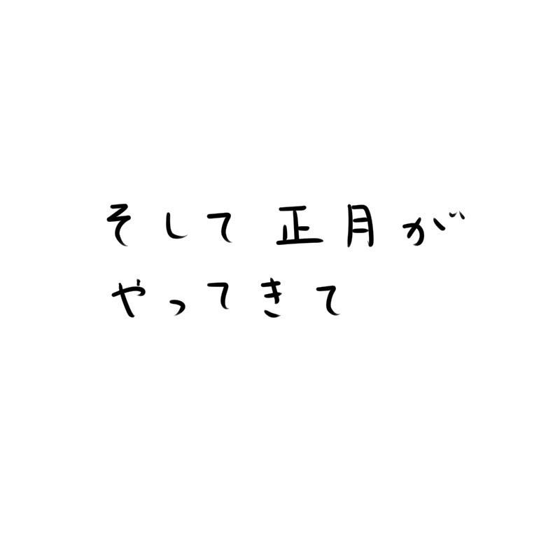 mifo_suzuki_75491400_602284200512110_667684004336640111_n
