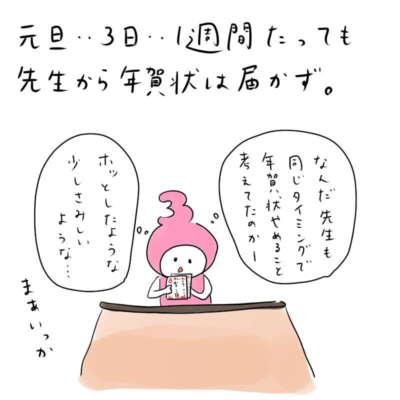 mifo_suzuki_72781248_157435408834680_7411188601631402907_n