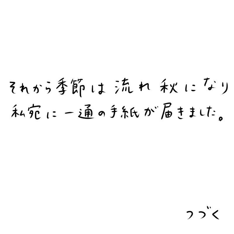 mifo_suzuki_74599492_153817012513316_6421389393931860807_n