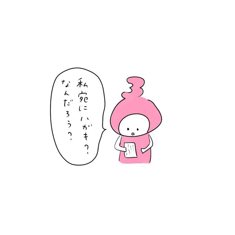 mifo_suzuki_72901422_444416679597879_594497844817949284_n
