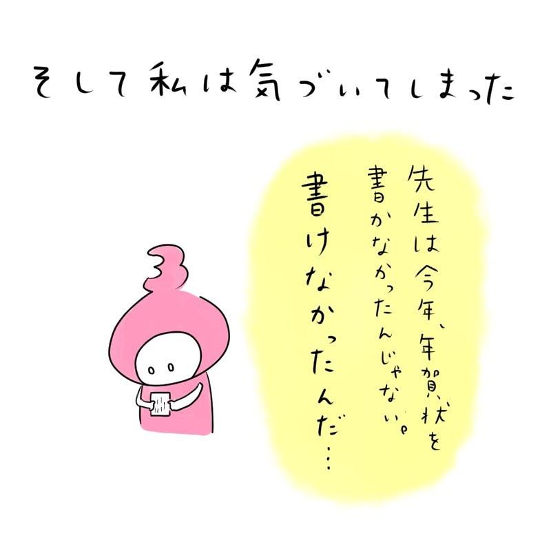 mifo_suzuki_77222949_181369989650577_3750041242637497459_n