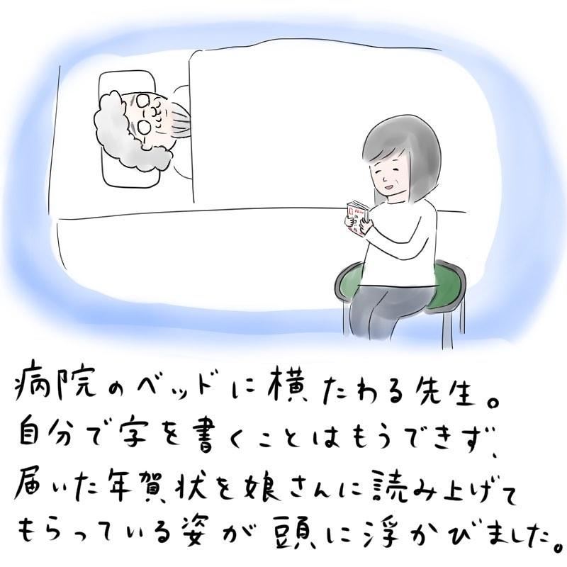 mifo_suzuki_72755945_195743798258681_8680174216728151217_n