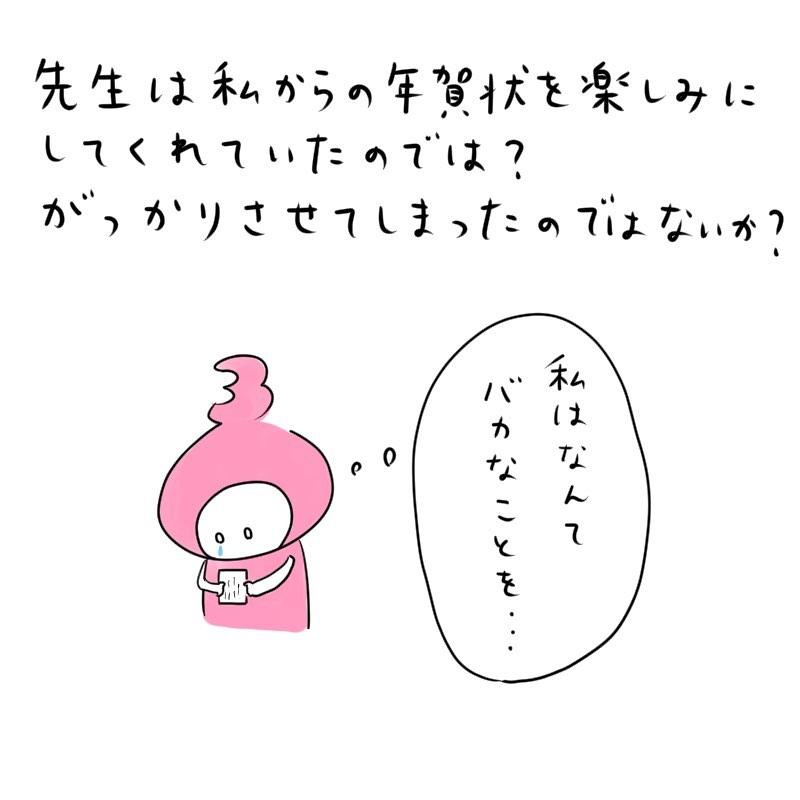 mifo_suzuki_74896464_2440374569421760_9021147021558973534_n