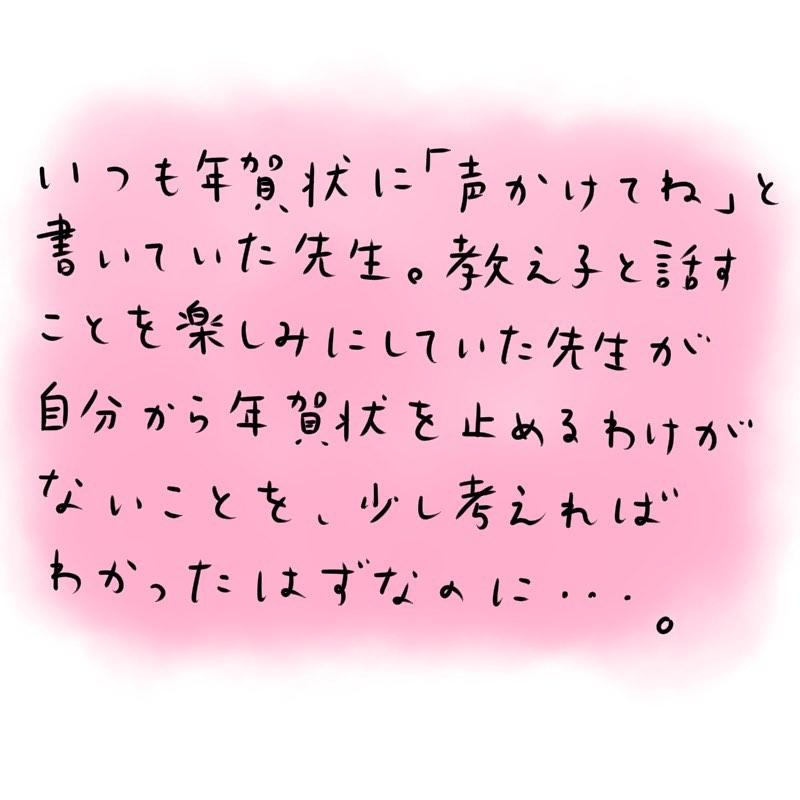 mifo_suzuki_73278166_861501367581123_926695136591254118_n
